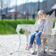 Adorable toddler girl portrait outdoors — Stock Photo #13727912