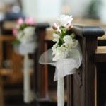 Beautiful flower wedding decoration — Stock Photo #13728010