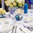 Table setting for an event party — Stock Photo #43466635