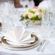 Table set for an event party or wedding reception — Stock Photo #43482217