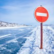 Traffic sign on Baikal ice — 图库照片