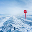 Stop traffic sign on Baikal — Foto Stock