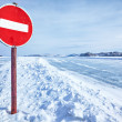 Traffic sign on Baikal ice — ストック写真