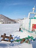 Navio em congelado baikal — Foto Stock