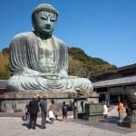 Great Buddha statue in Kamakura — Stock Photo #40624911