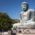 Great Buddha statue in Kamakura — Stock Photo #40624945