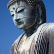 Great Buddha statue in Kamakura — Stock Photo #40625085