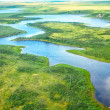 Aerial view on North Yakutia landscapes — Stok fotoğraf