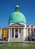 Church San Simeone Piccolo in Venice, Italy — Stock Photo