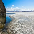 Stock Photo: Winter Baikal