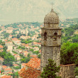 Montenegro in the ancient town — Stock Photo
