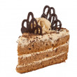 Stock Photo: Piece of cake isolated