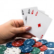 Four aces with poker chips — 图库照片