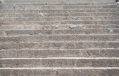 Kamenné schody — Stock fotografie