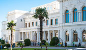 Livadia Palace (summer retreat of the last Russian tsar, Nichola — Foto de Stock