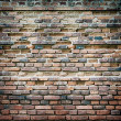 Vintage grungy brick wall — Photo