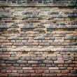 Vintage grungy brick wall — Stock Photo