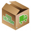 Vector box with free shipping icon — Stock Vector