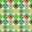 Seamless pattern with ecology signs — Stock Vector #15552867