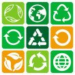 Vector recycle signs and symbols — Stock Vector