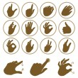 Vector set of hand icons — Stock Vector