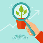 Vector personal development concept in flat style — 图库矢量图片