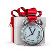 Alarm clock and white gift box. Isolated 3D image — Stock fotografie