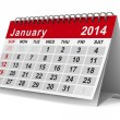 2014 year calendar. January. Isolated 3D image — Stock Photo