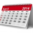 2014 year calendar. April. Isolated 3D image — Stock Photo