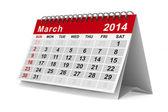 Calendário do ano de 2014. março. imagem 3d isolada — Foto Stock