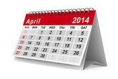 2014 year calendar. April. Isolated 3D image — Stok fotoğraf