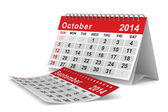 2014 year calendar. October. Isolated 3D image — Stock Photo