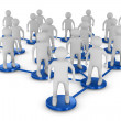 Стоковое фото: Conceptual image of teamwork. Isolated 3D image