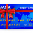 Credit card on white. Isolated 3D image — Stock Photo #31878221