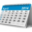 Stock Photo: 2014 year calendar. April. Isolated 3D image