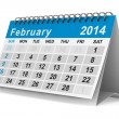 2014 year calendar. February. Isolated 3D image — Stock Photo