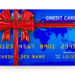 Credit card on white. Isolated 3D image — Stock Photo
