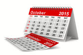 2015 year calendar. October. Isolated 3D image — Stock Photo