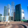 Panorama of Moscow City, Russia - Stock Photo