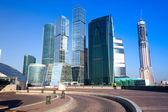 Panorama of Moscow City, Russia — Stok fotoğraf
