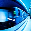 Royalty-Free Stock Photo: Train arrives at the subway station
