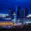 Stock Photo: Moscow at night