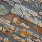 Stone wall texture — Stock Photo #27677393