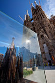 Miniature copy of the La Sagrada Familia — Stock Photo