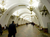 Moscow metro station Arbatskaya — Stock Photo
