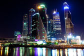 Moscow-city at night, Russia-01.06.2014 — Stock Photo