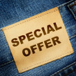 Royalty-Free Stock Photo: Jeans label SPECIAL OFFER