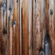 Old wooden fence — Stock Photo #12597383