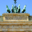 Brandenburg gate, Berlin - 图库照片