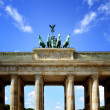 Brandenburg gate — Stock Photo #13207148
